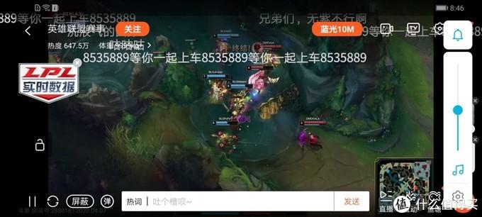 麒麟810+4800万三摄+4000mAh电池只卖千元?荣耀Play4T Pro首发评测