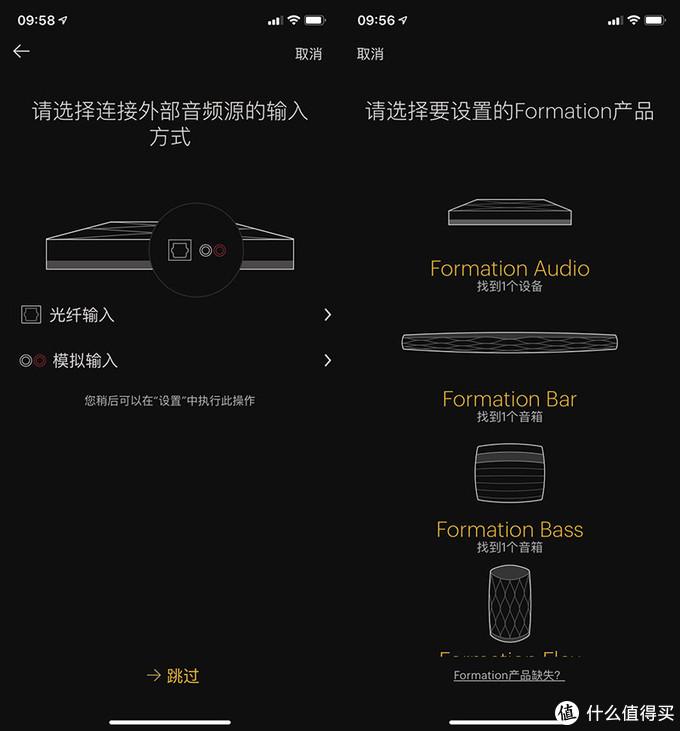 Bowers Home App操控界面,全中文,便于操作