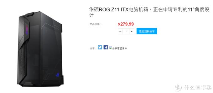 11°自然倾角、集成OLED屏:华硕 ROG Z11 迷你ITX机箱低调上线官网