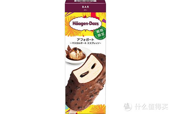 """日本哈根达斯推出新""""草莓牛奶""""雪糕"""