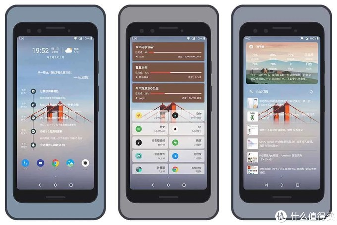 Android、iOS不可错过的14款优质APP