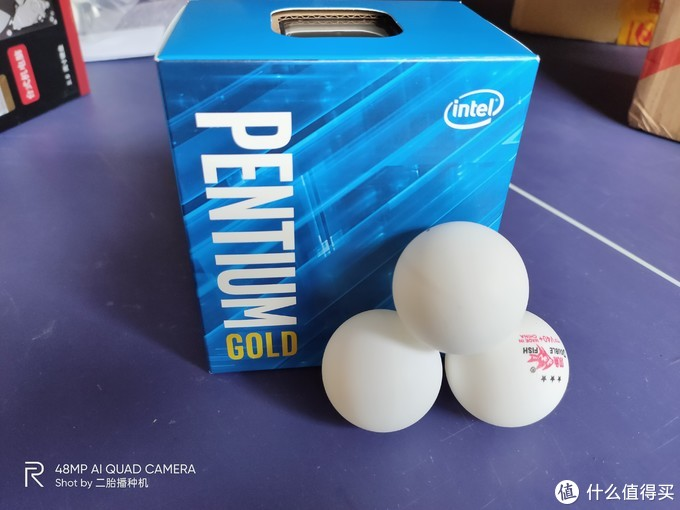 G5420,我喜欢球,这不是乱入。