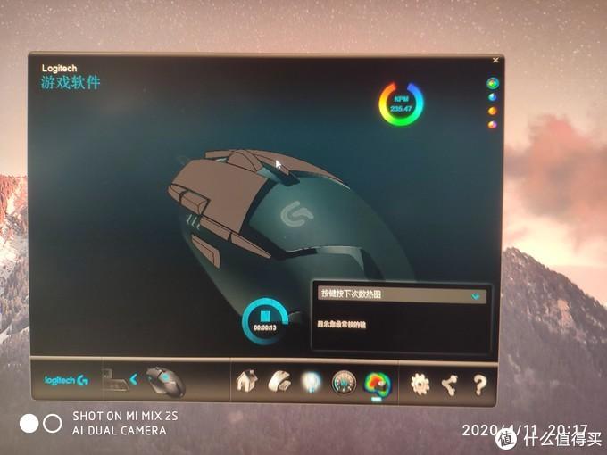 为了测试,我打开了罗技原厂驱动软件,用热键扫描的功能测试按键能不能正常识别。