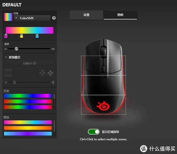 赛睿Rival 3游戏鼠标驱动界面