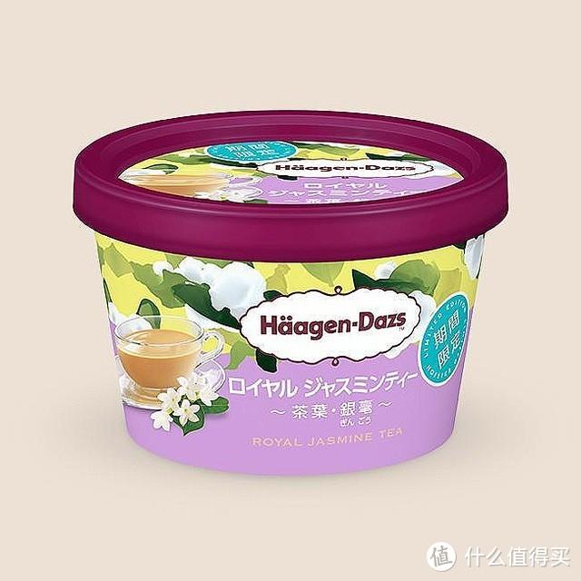 日本哈根达斯新推出《茉莉花茶》口味迷你杯