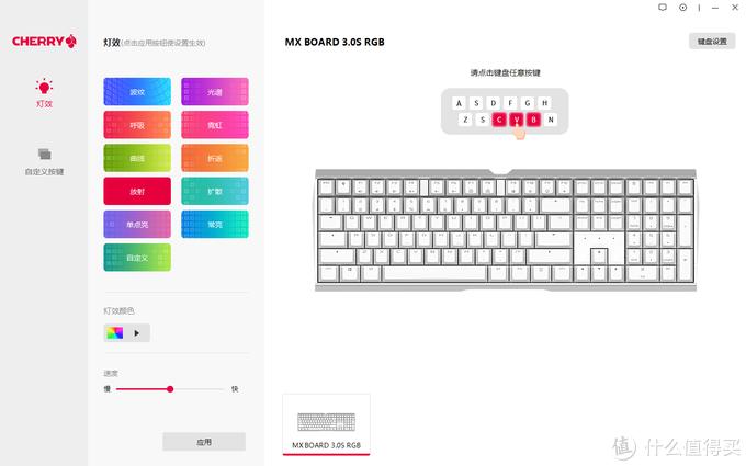铝合金,无钢板,樱桃轴!Cherry MX BOARD 3.0S机械键盘众测报告