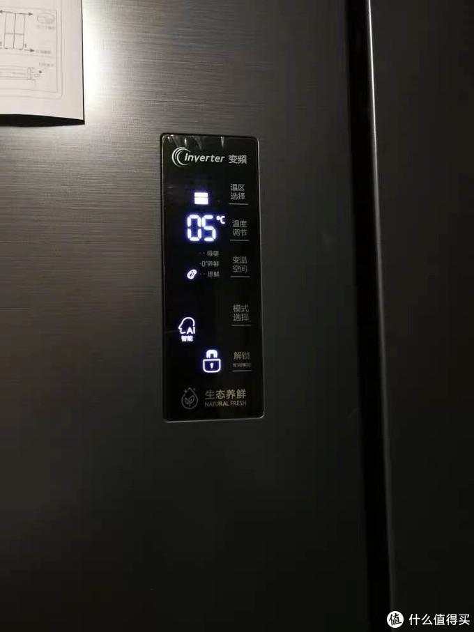 24小时360°全空间净化养鲜,大型家电品牌容声FEEL系列十字对开冰箱使用体验