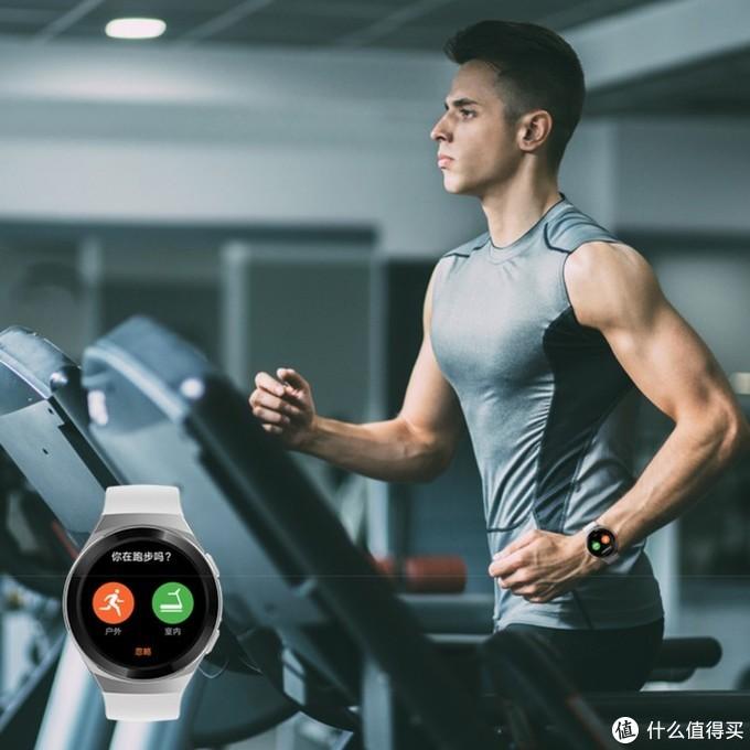 100种运动模式、2周续航:华为WATCH GT 2e智能运动手表 上架预售