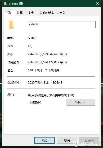 RAW格式文件夹 2.44GB