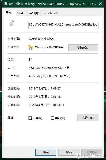 电影ISO文件 46.6GB