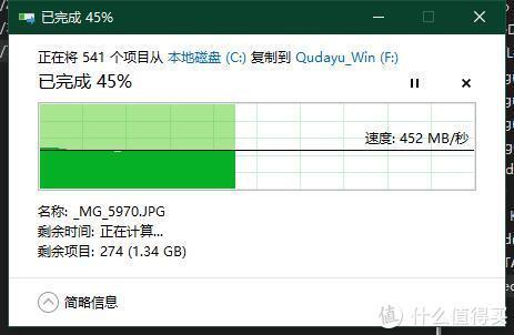 NTFS盘符