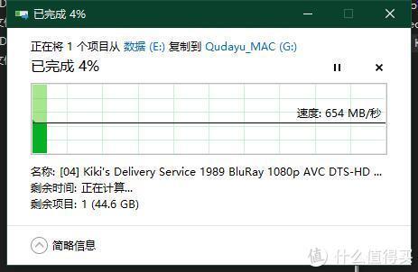 ssd硬盘购买测试——绿联NMVE移动硬盘盒+海康威视SSD
