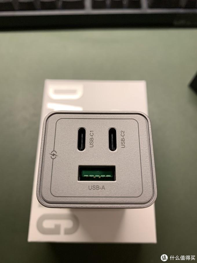 努比亚氮化镓充电器简单开箱