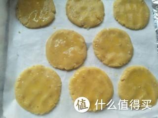 可以在家做的中式小点心,学会这个配方,简单又香酥