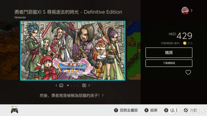 創世 小 玩家 2 switch 中文 版