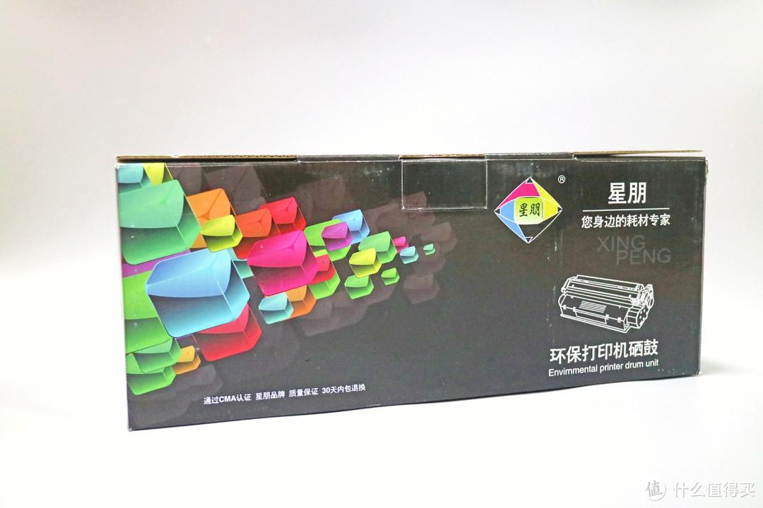 富士施乐P265DW,第一次换粉盒选了第三方