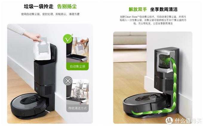 用过12台吸尘器后 3500字让你迅速了解吸尘器怎么选