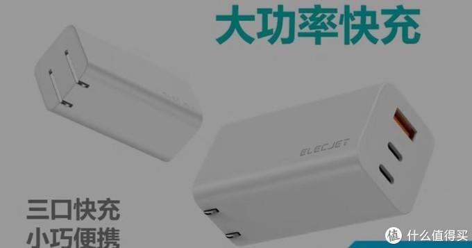 PD充电器选购全攻略之氮化镓:13款市售热门大功率氮化镓,一文全解析