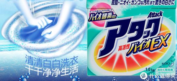双11囤货:纸品衣物洗护篇