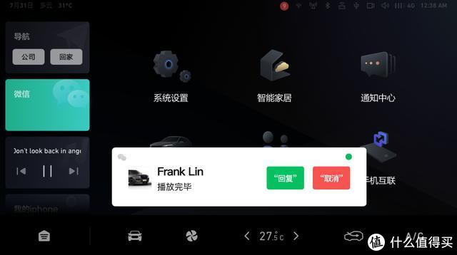 """7.98万起 """"社交潮车""""2020款哈弗F5首搭Fun-Life智能网联系统上市"""