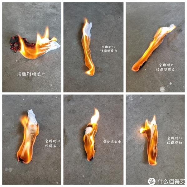 燃烧火焰对比