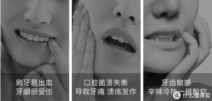 越级打败牙疼怪:盐致海盐护龈液体牙膏让您重新拥有洁白靓丽的牙齿,一口呵护小姐姐!
