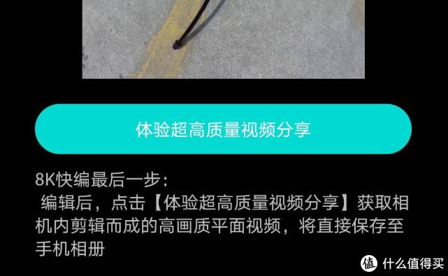 高画质、易操作,刷爆朋友圈的旅拍神器!真香!—QooCam 8K全景相机超详细使用体验