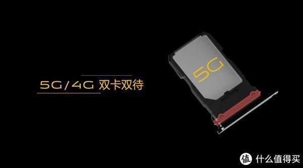 骁龙855 Plus保值机型盘点:这10款机型至少再战两年