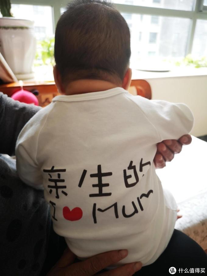 我家的肉宝宝,一天脾气大的,我都怀疑是不是自己亲生的了^_^
