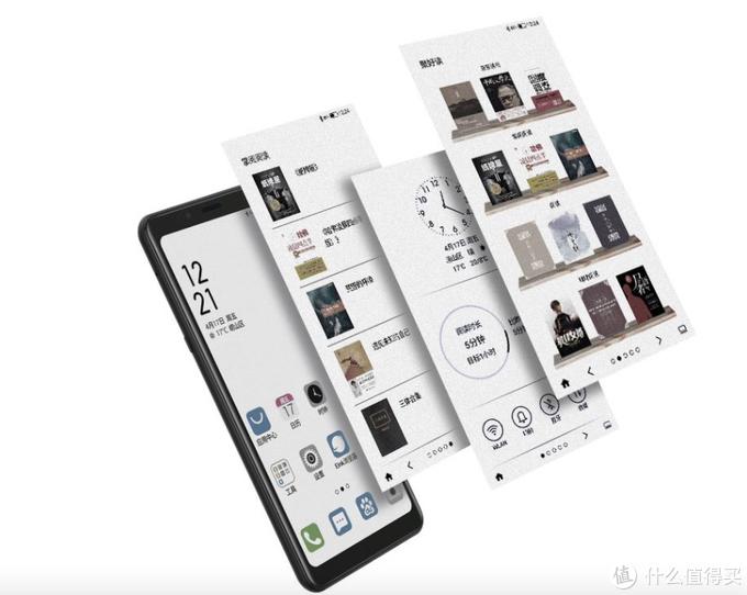 5.84英寸彩色水墨屏:海信正式发布 彩墨屏阅读手机A5C,不自主发光全反射外界光