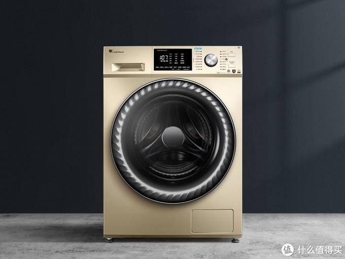 梅雨季节衣服干不了怎么办?小天鹅水魔方洗烘一体滚筒洗衣机来帮你