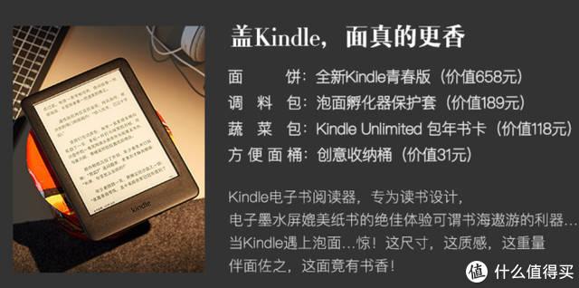 你说会读书?不见得吧!教你怎么读书的书单推介+如何用Kindle改变自己(纯干货)