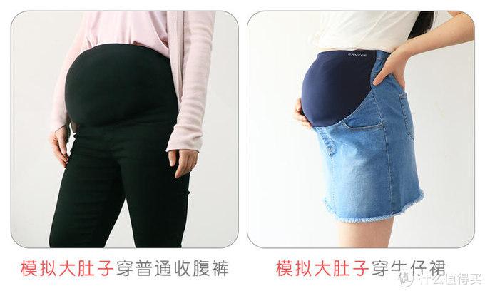 孕期也要凹造型!亲测显瘦托腹牛仔短裙