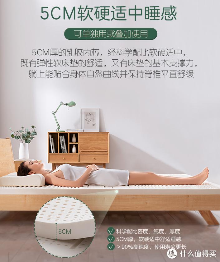 给榻榻米配置五星享受——芝华仕爱蒙D024天然乳胶床垫(2米×1.2米×5厘米)
