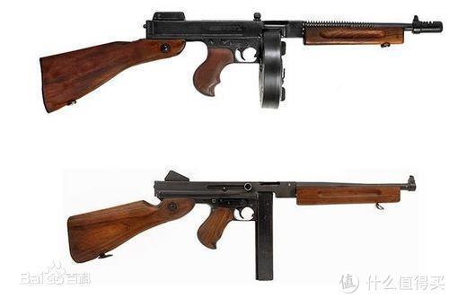 上为M1928下为M1