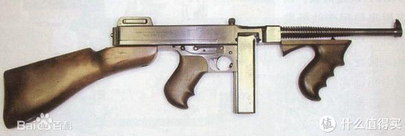 更早一些的M1921