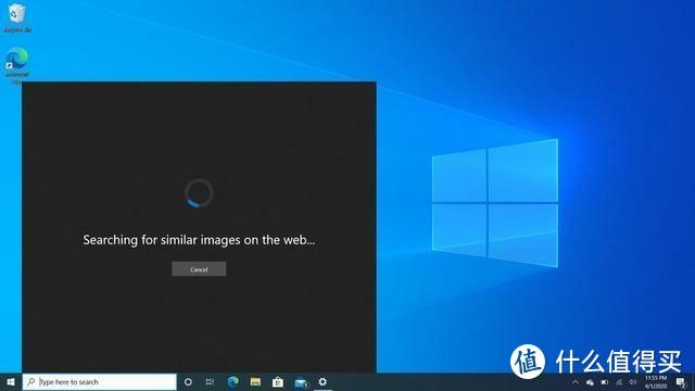 大更新!Win10 2020 正式版,微软 Cortana(小娜)新界