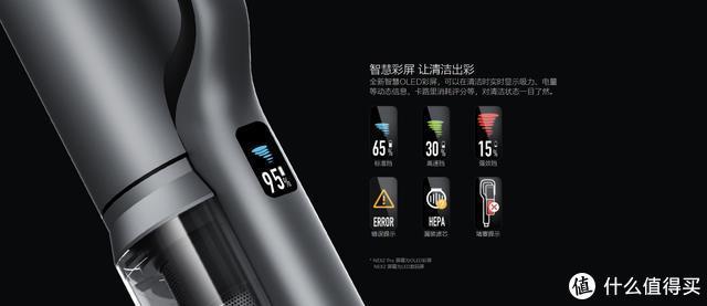 国货品牌的自强之路,手持吸尘器非戴森不可吗?