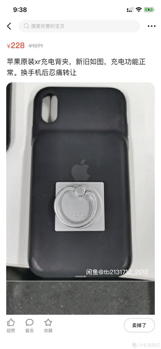 谈谈我入手iPhone XR后,购买的那些配件