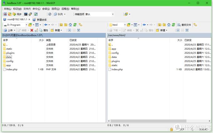 玩客云刷Armbian后安装KODBOX