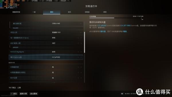 COD战区,2K+全极致特效