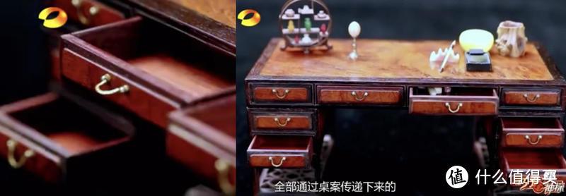 黄跟宝老师制作的中国风桌案