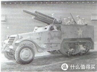 M101榴弹炮,这算最早的自行火炮了吧