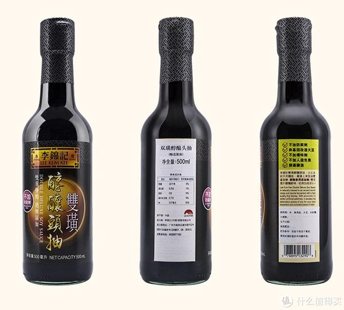 值无不言229期:5-50元酱油差异在哪里?看完这篇你就明白了(附良心酱油选购清单)
