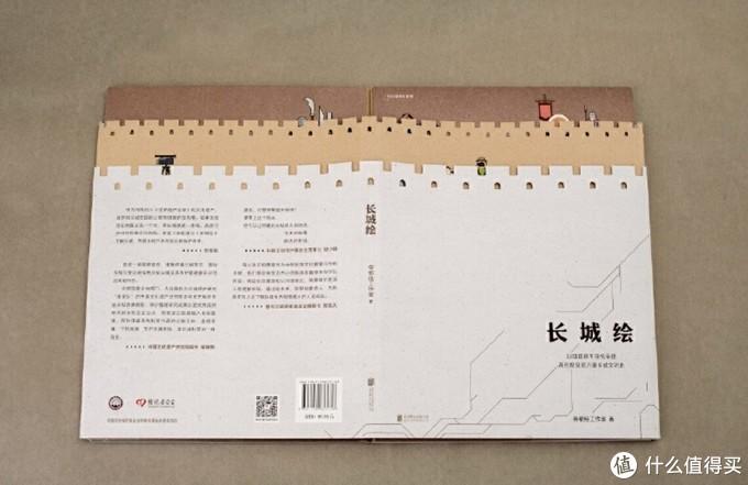 厉害!66张美图解构两千年历史的长城,看资深建筑师如何硬核科普北京~