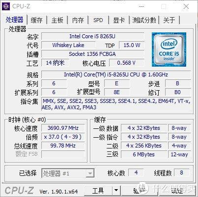 """可以""""一手掌握""""的台式机 华硕PN61S 迷你魔方MiniPC评测"""