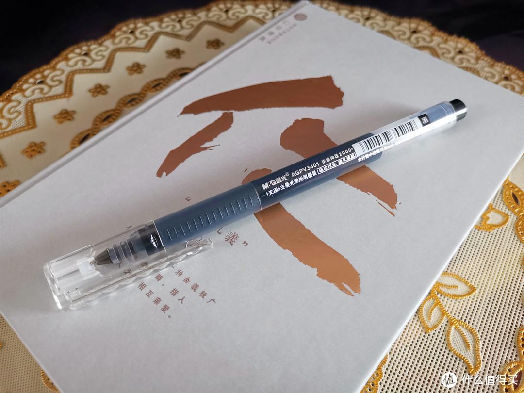 巨能写:小米、晨光、得力和白雪四品牌微评测