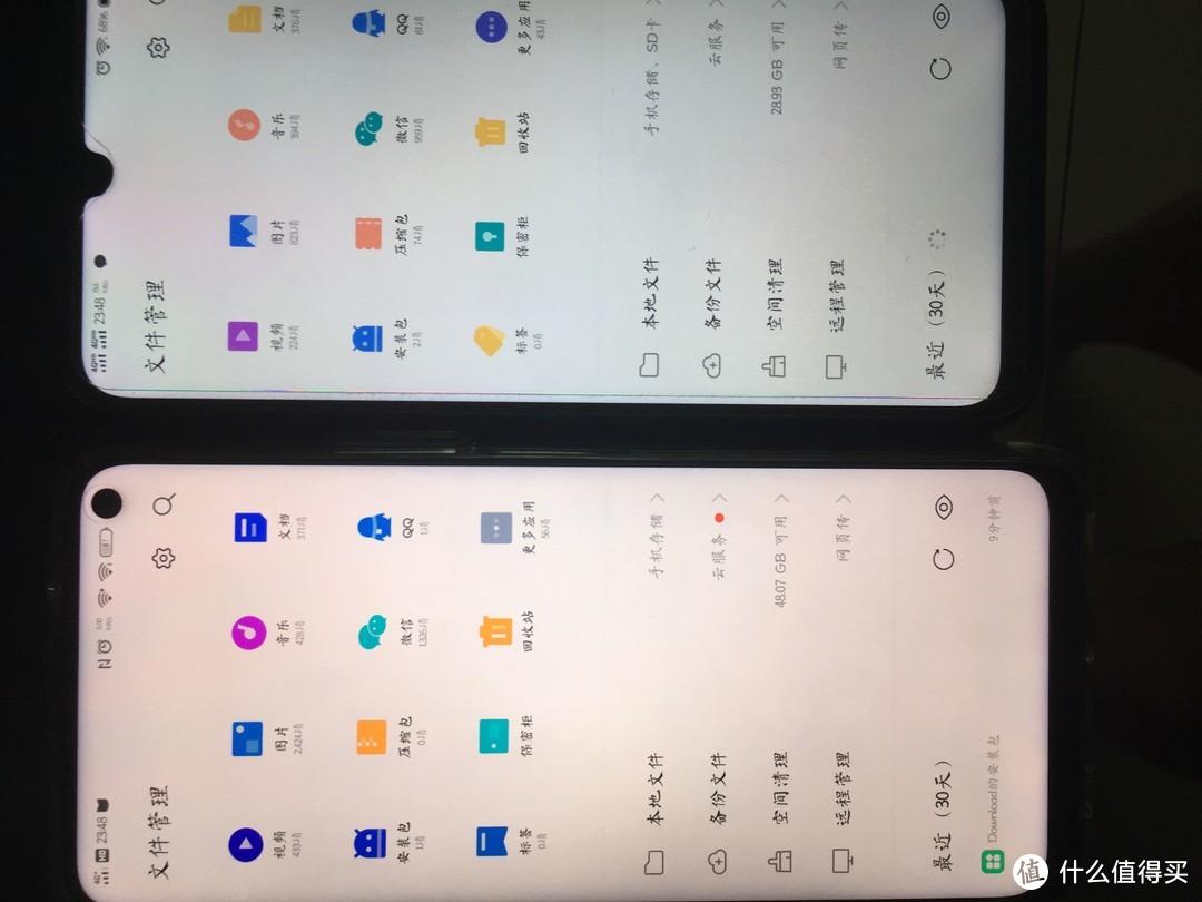 iQOO Neo3 5G版 8GB+128GB 评测(一)