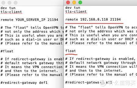 OPENVPN配置文件修改