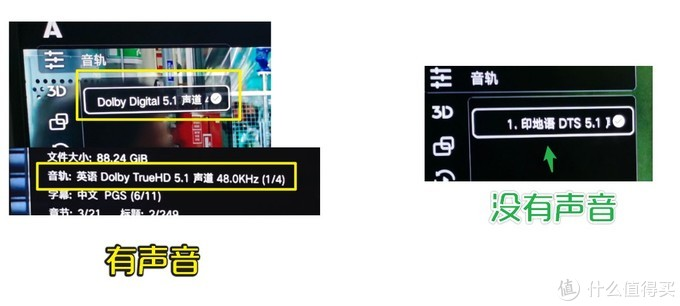 矿渣中最强播放器,小睿私人云换亚力克外壳,刷芝杜X9s系统!海报墙、解码4k原盘,极致享受!